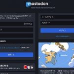 Mastodon マストドン sns@bunsan.social 「サービス停止」