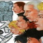 和久井健の脚本力は惚れる「新宿スワン」「デザートイーグル」「東京卍リベンジャーズ」
