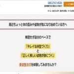 ヨガ&耳ツボ ココクルン 松井紀代子 「小人数制が良い訳」