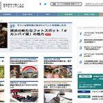 株式会社商業界 ttps://www.shogyokai.co.jp/ サービス業・物販のトレンド情報なら。