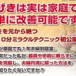 いびきレスキューの会 桜井 敦 info@ibikirescue.com