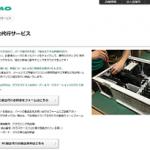 株式会社Project White TSUKUMO(ツクモ)自作パソコン代行 LEDも取付。