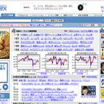 FXポータルサイト「FOOREX」株式会社ファイコンセプト  便利サイトです。