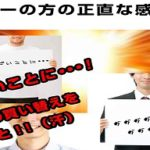 King Of Erect(キングオブエレクト) Men's Power事務局  浜田 博