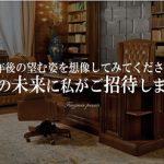 未来ティングCLUB KEISUKE SASASHIMA 090-6611-7372