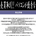 FX自動売買 黒木孝