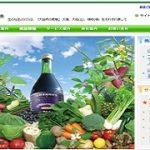株式会社 言歩木 景品表示法違反(優良誤認)で課徴金1814万円も支払い勧告