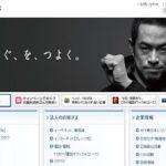 株式会社NTT東日本-東京  回線引っ越しの工事費について。