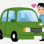 40万キロ以上走れる車はコレだ。 「車を新車で買う人は一種の社会貢献・・。」