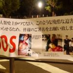 習近平ポスターに墨汁かけた女性の末路 法輪功など中国のヤバ過ぎる実態