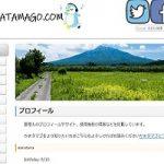 KAMATAMAGO.com フリー素材音源提供 サイト素材無料  お勧めです。