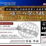 Private Investment Club http://vwceixon.net/