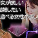 LINE・facebookで出会いを量産!恋愛3ステップ確変プログラム 合同会社ヴィッテス