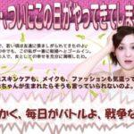 しわを寄せ付けない美肌の秘訣 しわの予防対策完全ガイドレター 植田雅俊