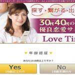 Love Time (株)クレール 渡邊 晴彦