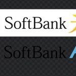"""差出人:""""softbank"""" banll@softbank.jp 件名:【SoftBank】のセキュリティ通知 「フィッシングです」"""