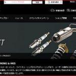 HKS  チューニングメーカー R35用KITは超本気!